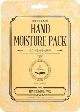 KOCOSTAR Classic line Mask för händer 1