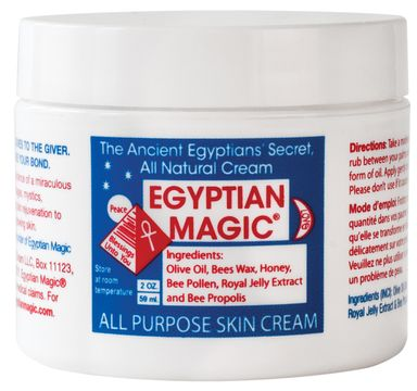 EgyptianMagic Skin Cream 59 ml