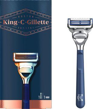 King C Gillette Neck Razor Rakhyvel, 1 st