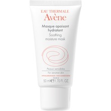 Avène - Soothing moisture mask 50 ML