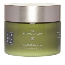 Rituals - Dao Body Scrub 325 ml