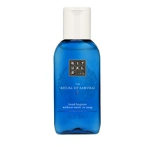 Rituals - Samurai Hands Free 50 ML