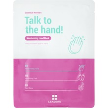 Leaders - Handmask 16ml
