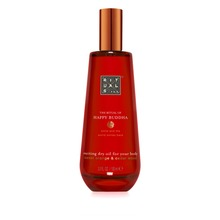 Rituals - Happy Buddha Dry Oil 100 ml