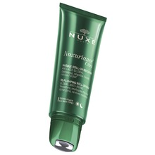 NUXE - Nuxuriance Ultra Plump Roll-on Mask 1 ML